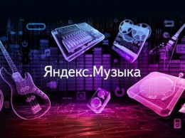 yandex.music_cover