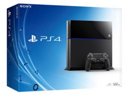 PS4-Bundle-featured-image