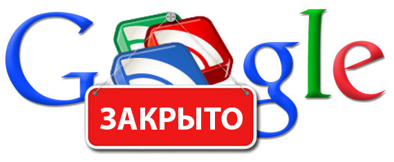 google-reader-closed-featured-