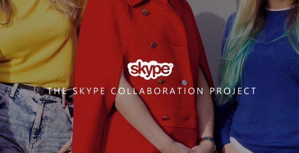 The Skype Collabpration