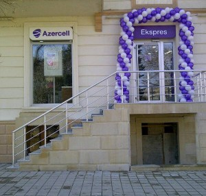 Azercell Express