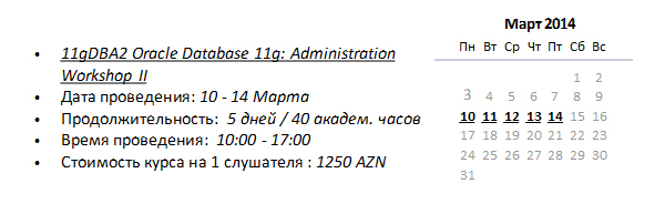 11gDBA2 Oracle Database 11g: Administration Workshop II