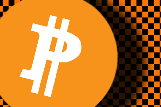 permacoin