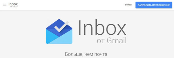 Gmail_Inbox