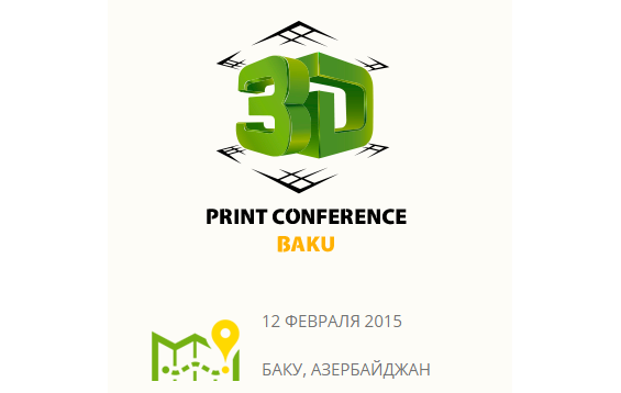 3d_conference