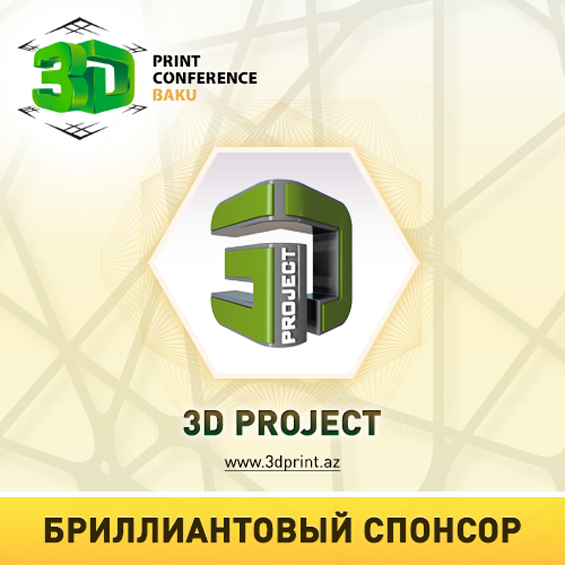 3dproject_poster