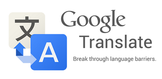 Google-Translate-Banner
