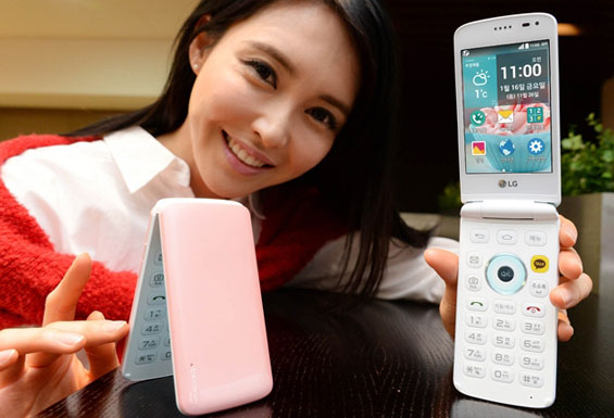 LG Ice Cream Smart_1