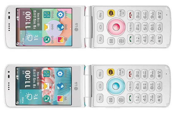 LG Ice Cream Smart_3