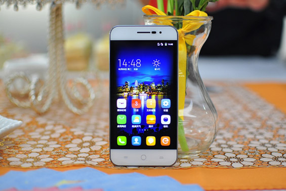 Coolpad Ivvi K1 Mini_1