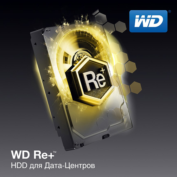 WD_Re