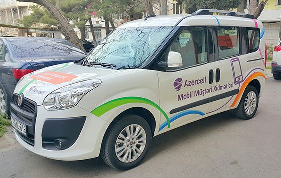 Azercell_Mobile_Service