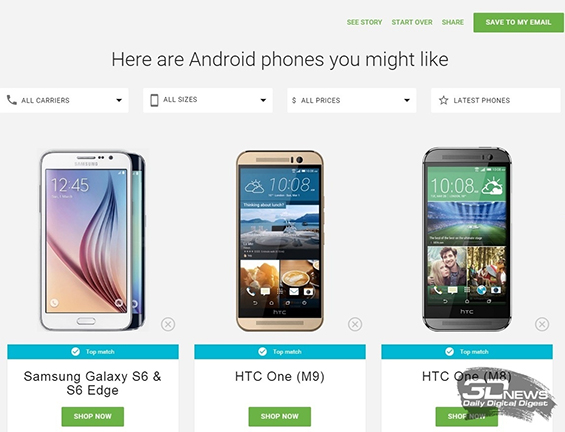 Android_site_4