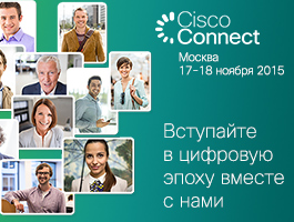 Cisco-Connect-RU_265x200