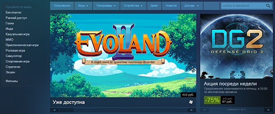 Steam_game