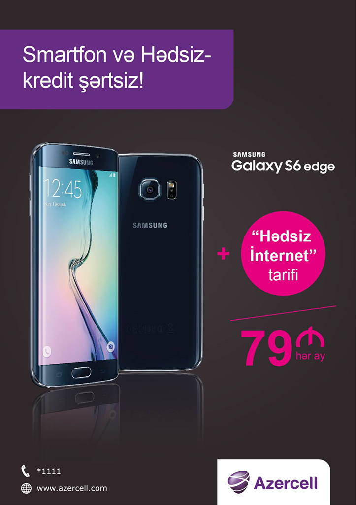 Samsung S6 Edge от Azercell