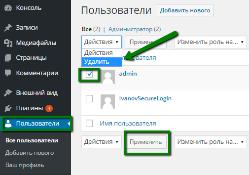 secure-wordpress (4)