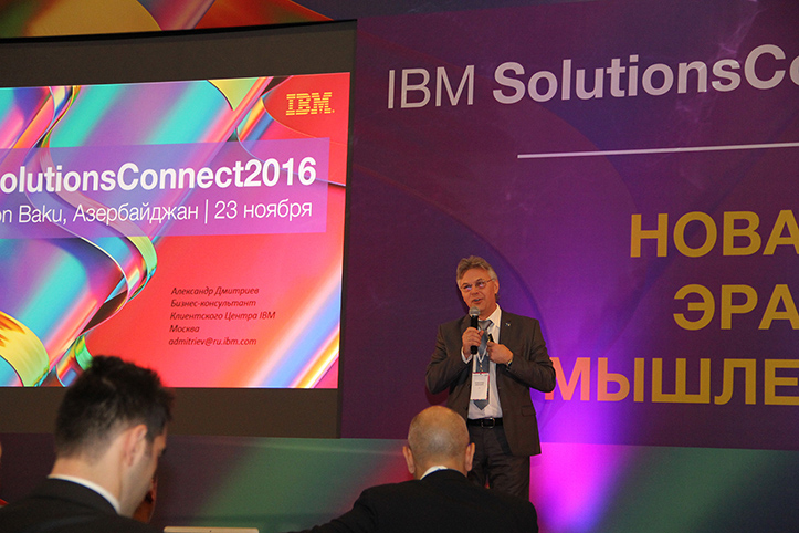 IBM SolutionsConnect 2016