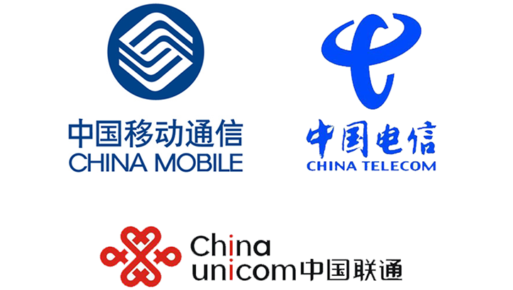 China Unicom и China Telecom Bloomberg