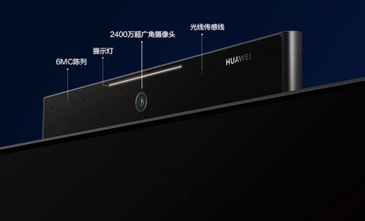 Huawei Smart Screen X65